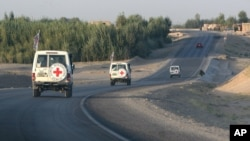 ICRC Afghanistan
