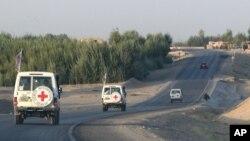 نړیوال سره صلیب کمیټې په افغانستان کې د خپلو فعالیتونو د ځنډولو پریکړه د چهارشنبې په ورځ په ژینو کې کړې ده