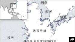 중-일 영유권 분쟁 도서인 댜오위다오/센카쿠열도
