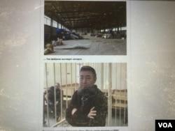 """""""金号角""""报刊载的照片,中国沈姓商人和他的空旷的制鞋厂车间。(美国之音白桦拍摄)"""