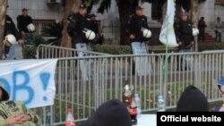 Protesti u Podgorici (rtcg.me)