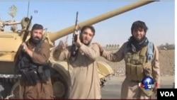 伊斯蘭國組織招募非戰鬥人員