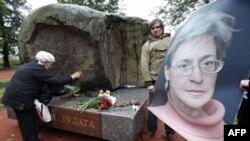 Убийство Политковской: возможный организатор задержан
