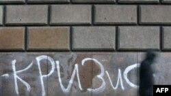 Belarusdagi iqtisodiy vaziyat Sovet Ittifoqi parchalayotgan 1990-yillarni eslatadi. Valyuta qadrsizlanib, iqtisodiy tizimi parchalanayotgan Belarusga yordam havodek zarur