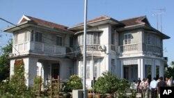 昂山素姬的住宅