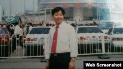 山东招远市访民、网络活跃人士王江峰 (网络图片)
