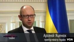 """Арсеній Яценюк у передачі """"Прайм-Тайм"""""""