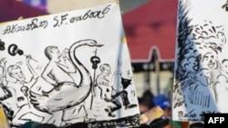 拉贾帕克萨总统的支持者参加竞选集会