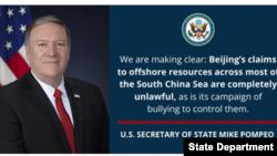Tuyên bố về Biển Đông của Ngoại Trưởng Hoa Kỳ Mike Pompeo hôm 13/07/2020. Photo US Department of State.