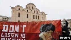 კიევი, უკრაინა, თებერვალი, 2016