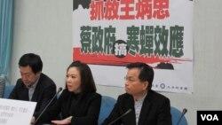 台湾在野党国民党立法院党团召开记者会批评蔡政府搞寒蝉效应。(美国之音张永泰拍摄)