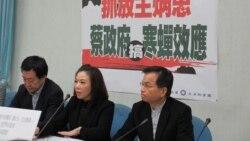 台湾新党党工遭搜索约谈事件引发朝野争议