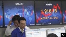 12月1号韩国外汇交换银行