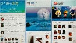 توافق رهبران اینترنت چین علیه پخش اطلاعات مضر