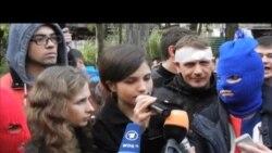 Pussy Riot дали в Сочи прощальную пресс-конференцию