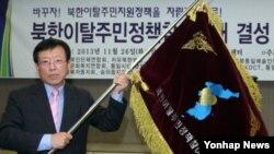 26일 한국프레스센터에서 열린 '북한이탈주민정책참여연대' 비전선포식에서 한창권 대표회장이 깃발을 흔들고 있다.