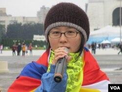 台湾人权促进会秘书长邱伊翎