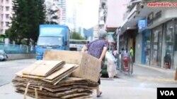 苹果日报视频截图 香港贫富差距恶化