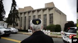پٹسبرگ میں قائم یہودی عبادت گاہ جہاں ہفتے کے روز گولیاں چلنے کے واقعہ میں گیارہ افراد ہلاک ہوئے
