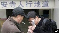 U Kini uvedena zabrana pušenja na većini javnih mjesta