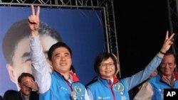 國民黨在五都選舉當中獲得勝利