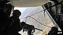 SAD nude opremu saveznicima u Avganistanu
