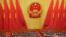 Imagen de la sesión plenaria del Congreso Nacional del Pueblo que votó las enmiendas constitucionales para eliminar el límite en el mandato presidencial el 11 de marzo en Pekín. REUTERS/Jason Lee