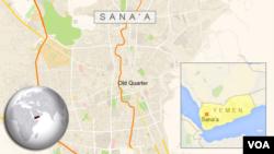 Old Quarter, Sana'a, Yemen