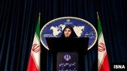 ایرانی وزارتِ خارجہ کی ترجمان مرضیہ افخم (فائل)
