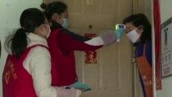 Experts Stress Data Sharing Critical During Coronavirus Outbreak