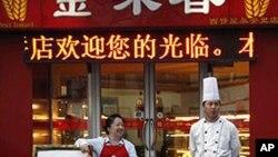 중국 베이징의 제과점