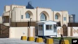 قطر کې د طالبانو سیاسي دفتر