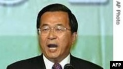 Cựu TT Đài Loan đối diện thêm các cáo trạng về tham nhũng