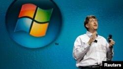 ທ່ານ Bill Gates ປະທານບໍລິສັດ Microsoft ທີ່ຖືກປັບໄໝ ເປັນເງິນ 731 ລ້ານໂດລາ ໂດຍ EU