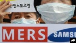 រូបឯកសារ៖ សមាជិករបស់ក្រសួងសុខាភិបាល និងសហព័ន្ធបុគ្គលិករពេទ្យរបស់កូរ៉េធ្វើបាតុកម្មប្រឆាំងនឹងមជ្ឈមណ្ឌលសុខភាពរបស់ Samsung ក្នុងការមិនអាចទប់ស្កាត់ការរាលដាលនៃជំងឺរលាកផ្លូវដង្ហើម Mers នៅកណ្តាលទីក្រុង Seoul នៃប្រទេសកូរ៉េខាងត្បូង កាលពីថ្ងៃសុក្រ ទី១៩ ខែមិថុនា ឆ្នាំ២០១៥។