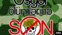 Əsgər ölümünə etiraz plakatı