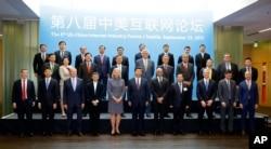 中国国家主席习近平访问微软公司,同美中互联网界大公司主管合影,其中第一排有习近平、马云和马化腾(2015年9月23日)