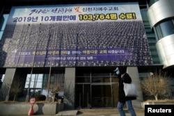 Seorang pria yang mengenakan masker untuk mencegah tertular virus corona tengah berjalan melewati Gereja Shincheonji Yesus di Daegu, Korea Selatan 21 Februari 2020. (Foto: Reuters/Kim Hong-Ji)