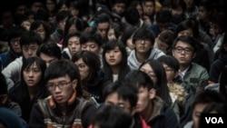 香港大學學生在校園參加示威抗議(2016年1月20日)