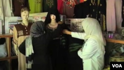 مغازه زنان در کابل
