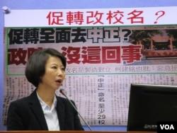 台湾执政党民进党立委陈亭妃