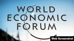 រូបឯកសារ៖ វេទិកាសេដ្ឋកិច្ចពិភពលោក។ (រូបដកស្រង់ចេញពីគេហទំព័រ World Economic Forum)