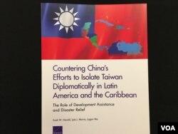 """美国智库兰德公司报告:""""抗衡中国在海地与加勒比海外交孤立台湾的作为""""封面(美国之音锺辰芳拍摄)"""