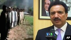 شرایط پاکستان برای مذاکره با طالبان