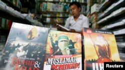 Des livres sur le djihad dans une librairie de Jakarta, Indonésie, le 29 février 2008.