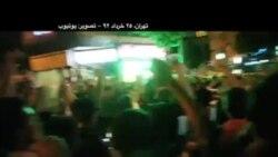 جشن پیروزی انتخابات ۹۲، با شعارهای انتخابات ۸۸