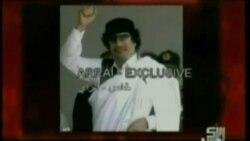 卡扎菲否认离开利比亚