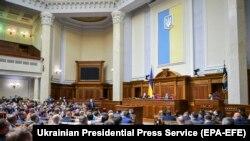 Заседание Верховной Рады 13 мая 2020, на которой обсуждался пакет антикоррупционных реформ.