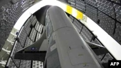 Máy bay vũ trụ X-37B