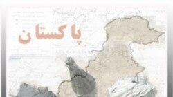 طالبان پاکستان مسئولیت حمله به یک پاسگاه را پذیرفت